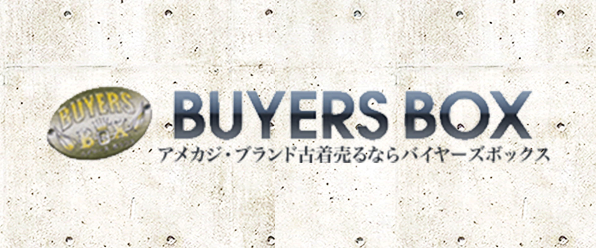 BUYYERS BOX