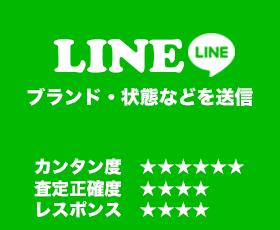 line_link_top_tp