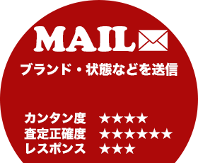 mail_link_top_tp
