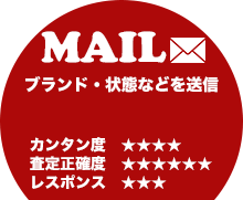 mail_link_top