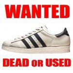 SUPRESTAR 80sヴィンテージデラックス adidas  買取情報